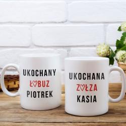 KUBKI prezent na Walentynki dla par Z IMIONAMI Łobuz i Zołza